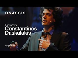 Φωτογραφία για Κωσταντίνος Δασκαλάκης: ομιλία για την τεχνητή νοημοσύνη