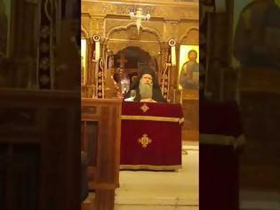 Φωτογραφία για Ομιλία Γέροντος π. Γαβριήλ, Ηγουμένου της Ι. Μ. Οσίου Δαυίδ Ευβοίας, στη Λεμεσό
