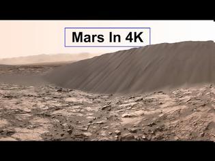 Φωτογραφία για Άρης : Περιηγηθείτε στον κόκκινο πλανήτη