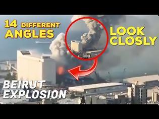 Φωτογραφία για Πώς το νιτρικό αμμώνιο οδήγησε στην θανατηφόρο έκρηξη στη Βυρητό;