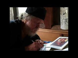 Φωτογραφία για Η ομιλία του Γέροντος Γαβριήλ του Αγιορείτη, ανήμερα του Αγίου Πνεύματος