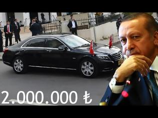 Φωτογραφία για Απίστευτο το Mercedes Maybach S 600 Guard του Ερντογάν ΒΙΝΤΕΟ
