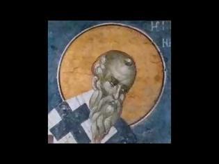 Φωτογραφία για Ἀρχ. Σάββας Ἁγιορείτης:  Τά δύο εἴδη τῆς πίστεως καί τό ἰεροσολυμίτικο σύμβολο τῆς πίστεως - Ἁγίου Κυρίλλου Ἱεροσολύμων.
