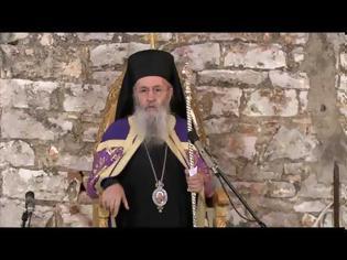 Φωτογραφία για Μητροπολίτης Ναυπάκτου Ἱερόθεος: Περί Προφητών και ψευδοπροφητών