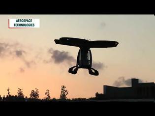 Φωτογραφία για Όλα τα έχει ο Ερντογάν, το…«ιπτάμενο αυτοκίνητο» του έλειπε – και το φτιάχνει γαμπρός του!