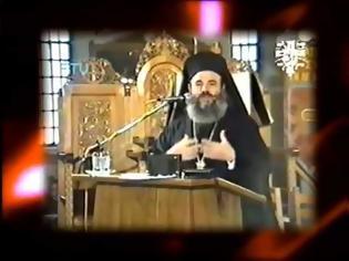 Φωτογραφία για Ιστορικό αρχειακό βίντεο από την Ι.Μ. Δημητριάδος
