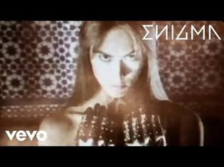 Φωτογραφία για Enigma - Mea Culpa (Official Video)