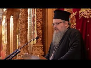 Φωτογραφία για ΔΗΜΗΤΡΙΑ 2020: Ομιλία του Σεβασμιωτάτου Μητροπολίτου Λαρίσης και Τυρνάβου κ. Ιερωνύμου, με θέμα: Μικρές επισημάνσεις σε μεγάλες παρανοήσεις