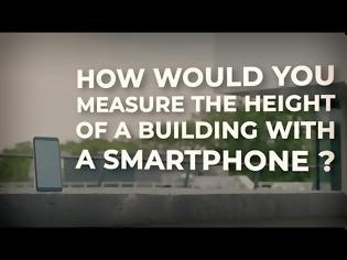 Φωτογραφία για Πώς μπορείς να μετρήσεις το ύψος ενός κτιρίου με το κινητό σου τηλέφωνο;