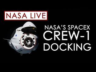 Φωτογραφία για Έφτασε στον Διεθνή Διαστημικό Σταθμό το Crew Dragon της SpaceX με τους τέσσερις αστροναύτες - Δείτε βίντεο