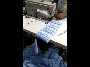 Φωτογραφία για ΣΟΚ: Δείτε πως φτιάχνουν τις μάσκες προστασίας για τον Κορωνοϊό (video)