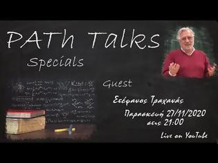 Φωτογραφία για PATh Talks - Στέφανος Τραχανάς