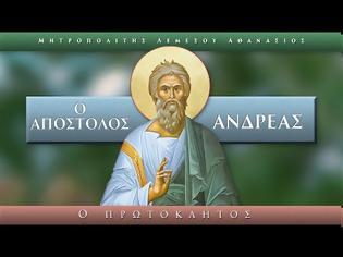 Φωτογραφία για Μητροπολίτης Λεμεσού κ. Αθανάσιος - Ο Απόστολος Ανδρέας