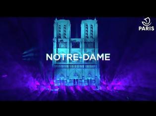 Φωτογραφία για WELCOME TO THE OTHER SIDE [Trailer#2] – join Jean-Michel Jarre on NYE in Virtual Reality NOTRE DAME