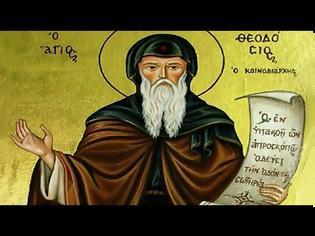 Φωτογραφία για Ι. Μ. Κοιμήσεως Θεοτόκου Κορμπόβου: Αρχιερατική Ιερά Αγρυπνία επί τη εορτή του Οσίου Θεοδοσίου του Κοινοβιάρχου
