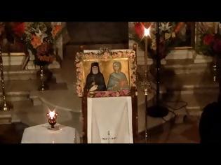 Φωτογραφία για Ι.Μ. Παντοκράτορος Αγίου Αθανασίου, Αγρού Κερκύρας: Ιερά Αγρυπνία Αγίου Παϊσίου και Αγίας Ευφημίας