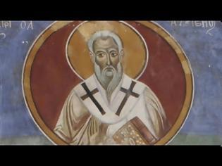 Φωτογραφία για Πανηγυρικὴ Θεία Λειτουργία Ἁγίου Αὐξιβίου Α' Ἐπισκόπου Σόλων τῆς Κύπρου (ζωντανή μετάδοση)