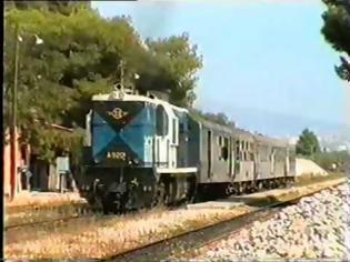 Φωτογραφία για Βίντεο από τον Σιδηροδρομικό σταθμό Άνω Λιοσίων πριν 29 χρόνια....