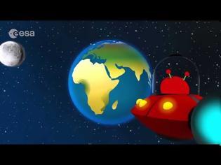 Φωτογραφία για Το ηλιακό σύστημα για παιδιά
