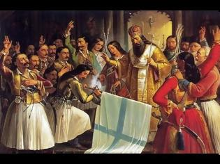 Φωτογραφία για Θυμόμαστε ότι Ελλάδα σημαίνει ελευθερία. Σημαίνει πίστη στον Χριστό. Σημαίνει γλώσσα. Σημαίνει πατρίδα.
