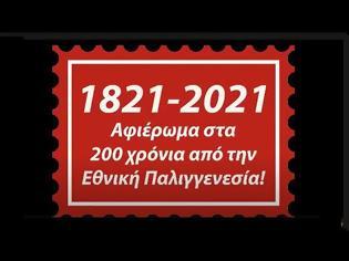 Φωτογραφία για Ελλάδα: Ένας ανεκτίμητος θησαυρός - Ομιλία του Μητρ. Μεσογαίας κ.Νικολάου στη Σχολή Γονέων Κατερίνης