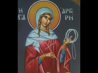 Φωτογραφία για 5 Απριλίου - Μνήμη της Αγίας Αργυρής της Νεομάρτυρος