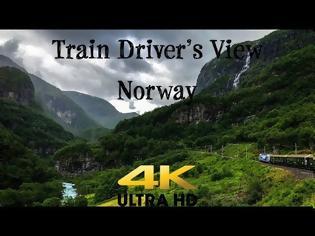 Φωτογραφία για Εικονικά ταξίδια με τρένο στα πιο απίθανα μέρη του κόσμου! Βίντεο!