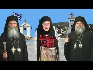 Φωτογραφία για Η Αγία Γερόντισσα της Κρήτης για την οποία ομιλεί συχνά ο Σεβ. Μητροπολίτης Μόρφου κ. Νεόφυτος