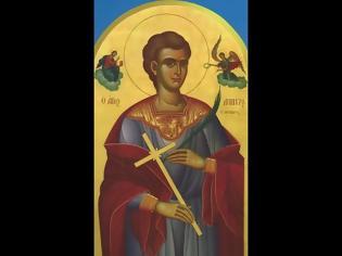 Φωτογραφία για 14 Απριλίου: Μνήμη Αγίου Νεομάρτυρος Δημητρίου του Πελοποννησίου