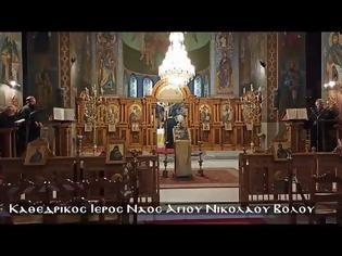 Φωτογραφία για Καθεδρικός Ι.Ν.Αγίου Νικολάου Βόλου: Εσπερινός - Ιερά Αγρυπνία της Κυριακής των Βαΐων