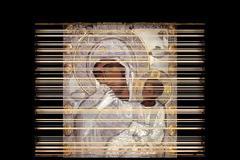 Οι θαυματουργές εικόνες της Παναγίας στην Ιερά Μονή Βατοπαιδίου (Α΄ και Β΄ μέρος)