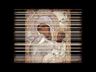 Φωτογραφία για Οι θαυματουργές εικόνες της Παναγίας στην Ιερά Μονή Βατοπαιδίου (Α΄ και Β΄ μέρος)