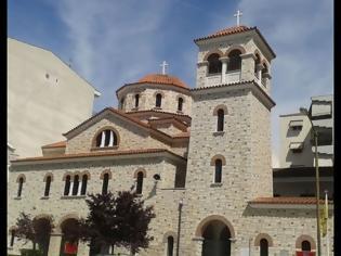 Φωτογραφία για Ι. Ν. Αγίου Βησσαρίωνος Τρικάλων: Υποδοχή Κάρας Αγίου Βησσαρίωνος και Αρχιερατικός Εσπερινός