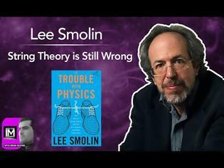 Φωτογραφία για Lee Smolin: Η θεωρία των χορδών εξακολουθεί να είναι λάθος