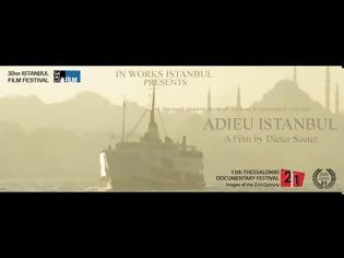 Φωτογραφία για Αντίο Κωνσταντινούπολη   A Film by Dieter Sauter [ Greek Subtitles ]