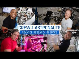 Φωτογραφία για Η έρευνα των αστροναυτών στον Διεθνή Διαστημικό Σταθμό ISS