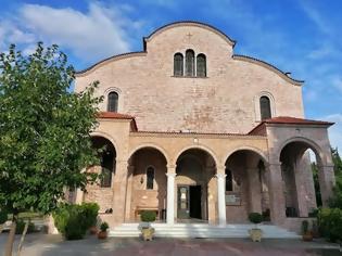 Φωτογραφία για Ι. Ν. Αγίου Νεκταρίου Τρικάλων: Ιερά Αγρυπνία επί τη εορτή της Αναλήψεως του Κυρίου μας