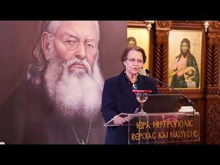 Φωτογραφία για Γ΄ Ιατρική Εβδομάδα. «Η προσωπικότητα του Αγ.Λουκά του Ιατρού Αρχιεπ. Συμφερουπόλεως της Κριμαίας»