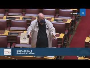 Φωτογραφία για Η συζήτηση για τις απαλλαγές από τα Θρησκευτικά - Η Υφυπουργός Ζέττα Μακρή απαντά σε Ερώτηση του Νίκου Φίλη