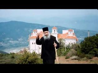 Φωτογραφία για Γέροντας Ευσέβιος Γιαννακάκης 19.06.1995 (†) ο νοσταλγός του ουρανού