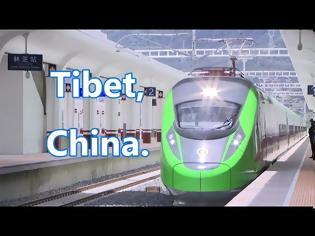 Φωτογραφία για Ο πρώτος ηλεκτροκίνητος σιδηρόδρομος στο Θιβέτ της Κίνας άνοιξε. Δείτε το βίντεο.