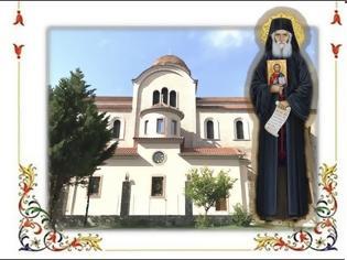 Φωτογραφία για Εγκαίνια Ιερού Παρεκκλησίου Αγίου Παϊσίου Ενορίας Αγίου Νεκταρίου Τρικάλων
