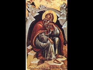 Φωτογραφία για Ιερά Αγρυπνία επί τη εορτή του Αγίου και ενδόξου Προφήτου Ηλιού του Θεσβίτου
