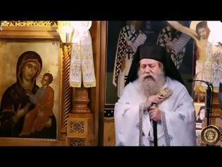 Φωτογραφία για Λόγος Γέροντος Γαβριήλ για τον Άγιο Παντελεήμονα