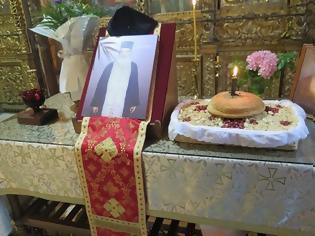 Φωτογραφία για Μόρφου Νεόφυτος: Ὁ ὅσιος πατὴρ ἡμῶν Σάββας Ἀχιλλέως, ὁ δαιμονοδιώκτης