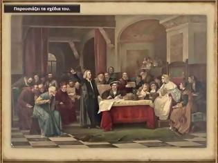 Φωτογραφία για Ιστορία Στ΄ τάξης - Ενότητα Α΄ - Κεφάλαιο 2ο Από τις Γεωγραφικές Ανακαλύψεις στο Διαφωτισμό