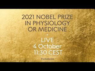 Φωτογραφία για Παρακολουθείστε live το Νόμπελ Ιατρικής 2021