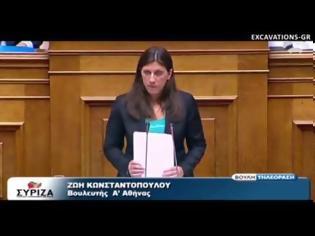 Φωτογραφία για Η Ζωή Κωνσταντοπούλου φτύνει το γαλαζοπράσινο πλυντήριο (βίντεο)...!!!
