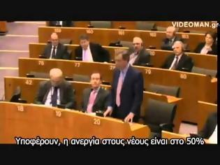 Φωτογραφία για Nigel Farage για την κατάντια της Ελλάδας εξαιτίας της Ευρώπης