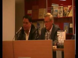 Φωτογραφία για Βιβλιοπαρουσίαση: Εξουσιαστικά σχέδια της Ευρωπαϊκής Αριστοκρατίας (βίντεο)